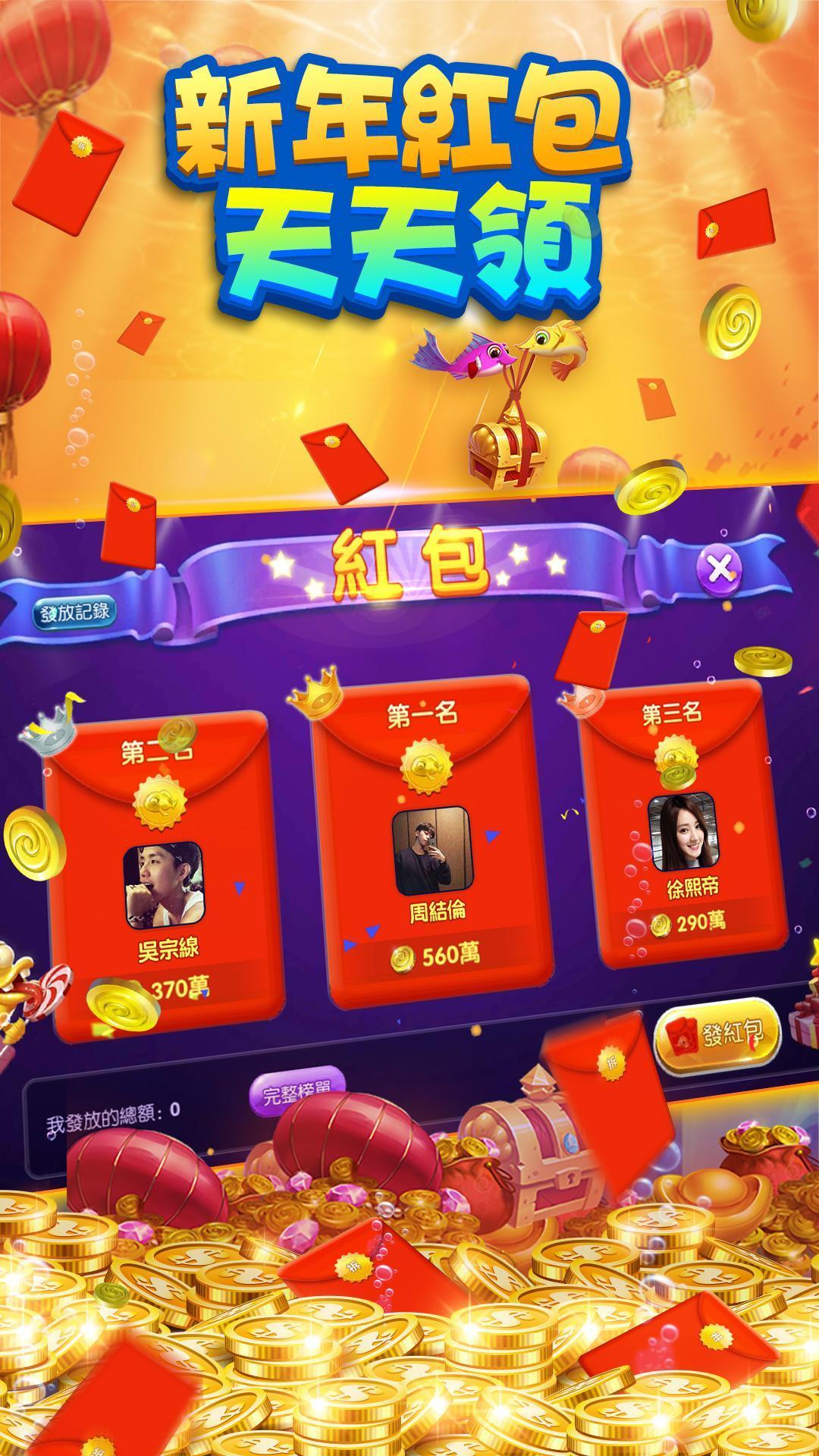 Fish is Coming: Best 3D Arcade 1.16.2 Screenshot 6