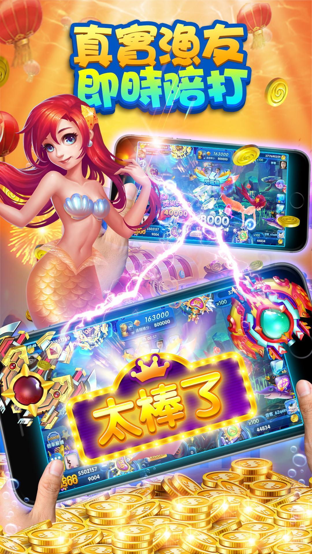 Fish is Coming: Best 3D Arcade 1.16.2 Screenshot 7