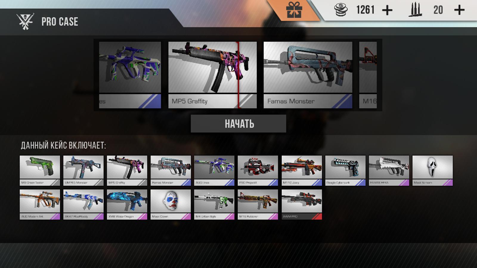 Standoff Multiplayer 1.22.1 Screenshot 12