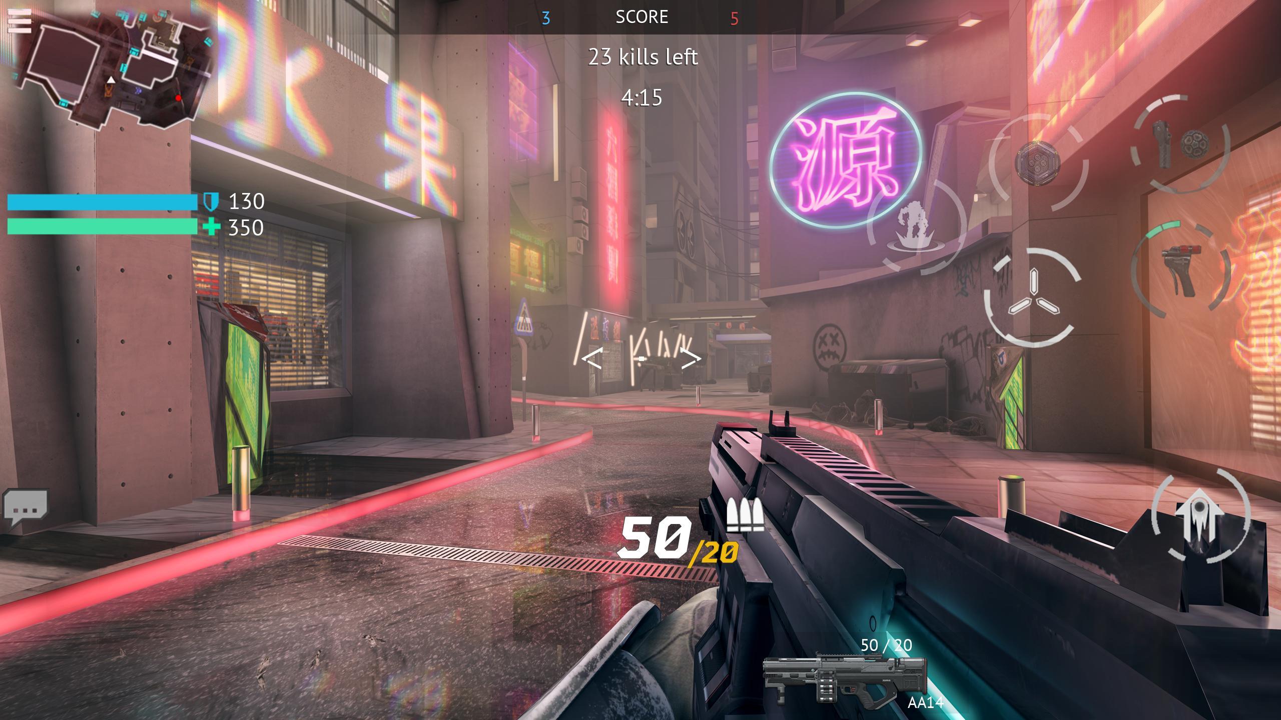 Infinity Ops Online FPS 1.11.0 Screenshot 9