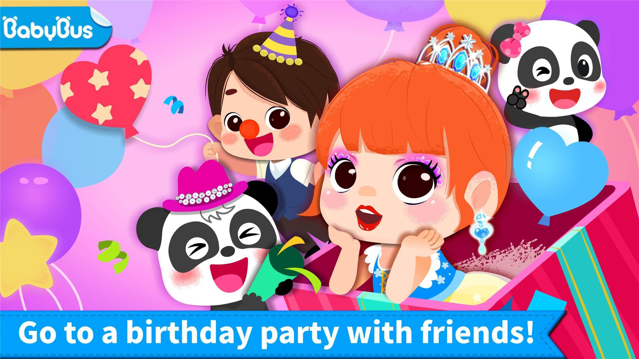 Little panda's birthday party 8.43.00.10 Screenshot 1