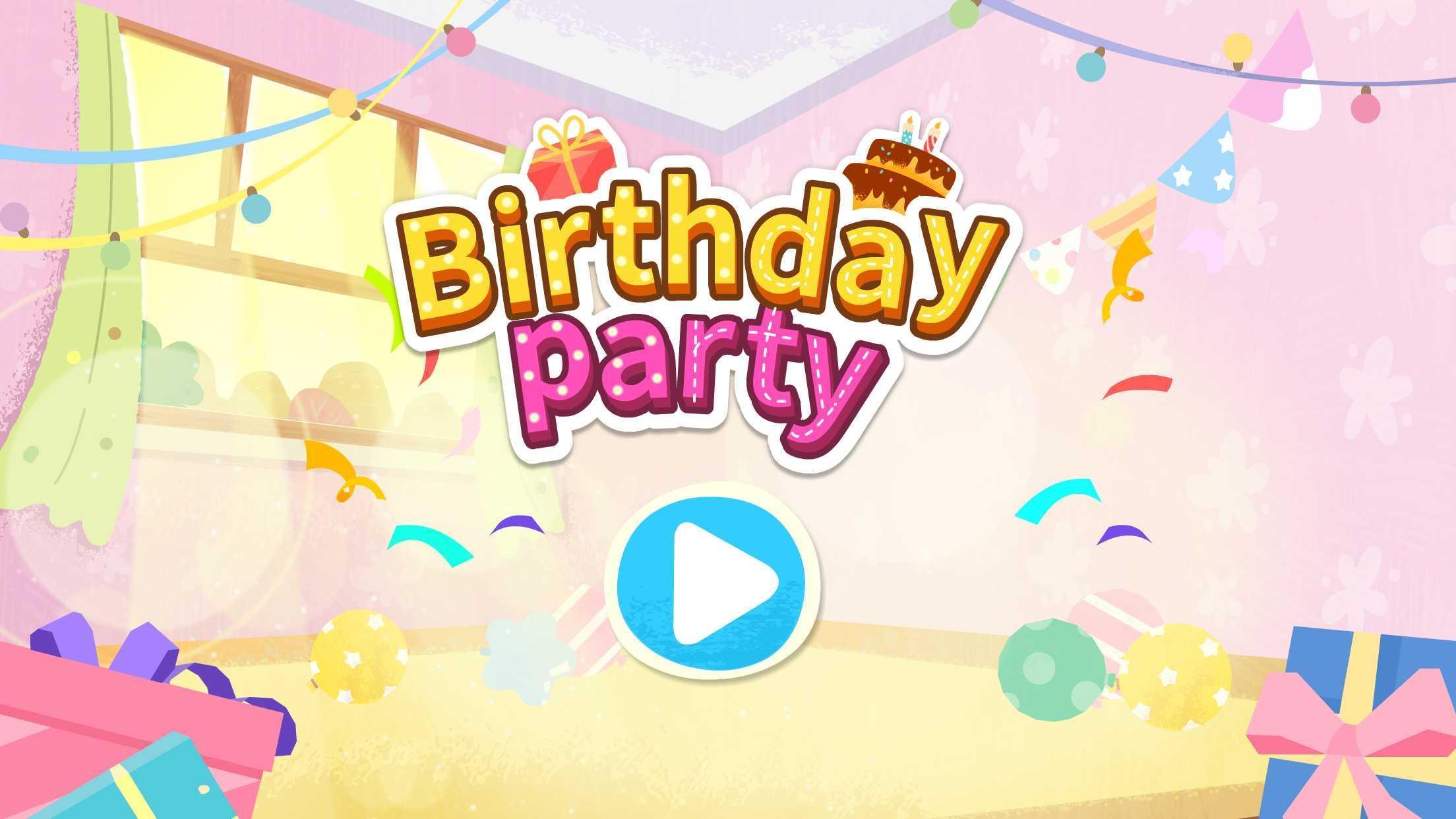 Little panda's birthday party 8.43.00.10 Screenshot 12