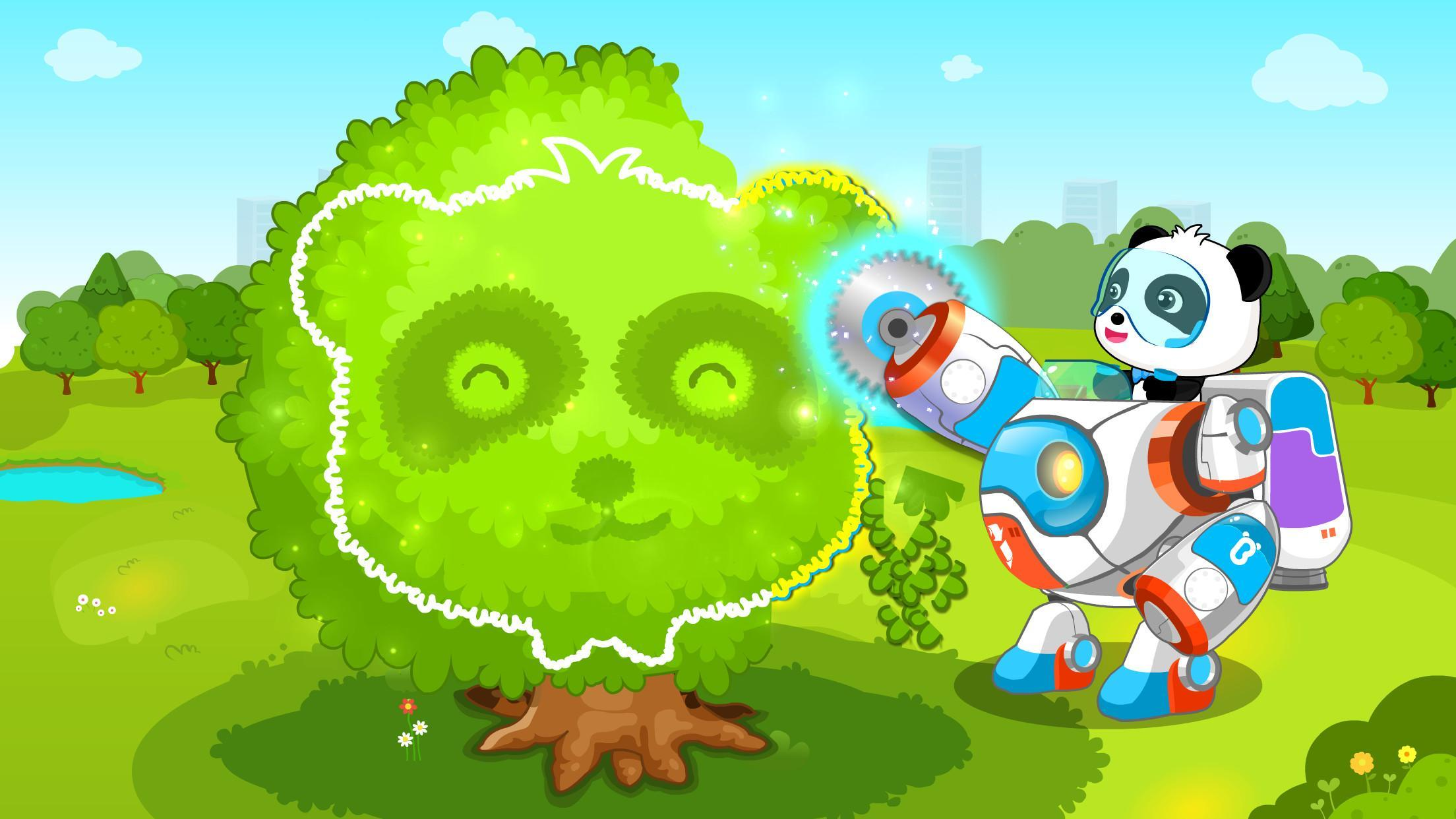 Little Panda Green Guard 8.43.00.10 Screenshot 4