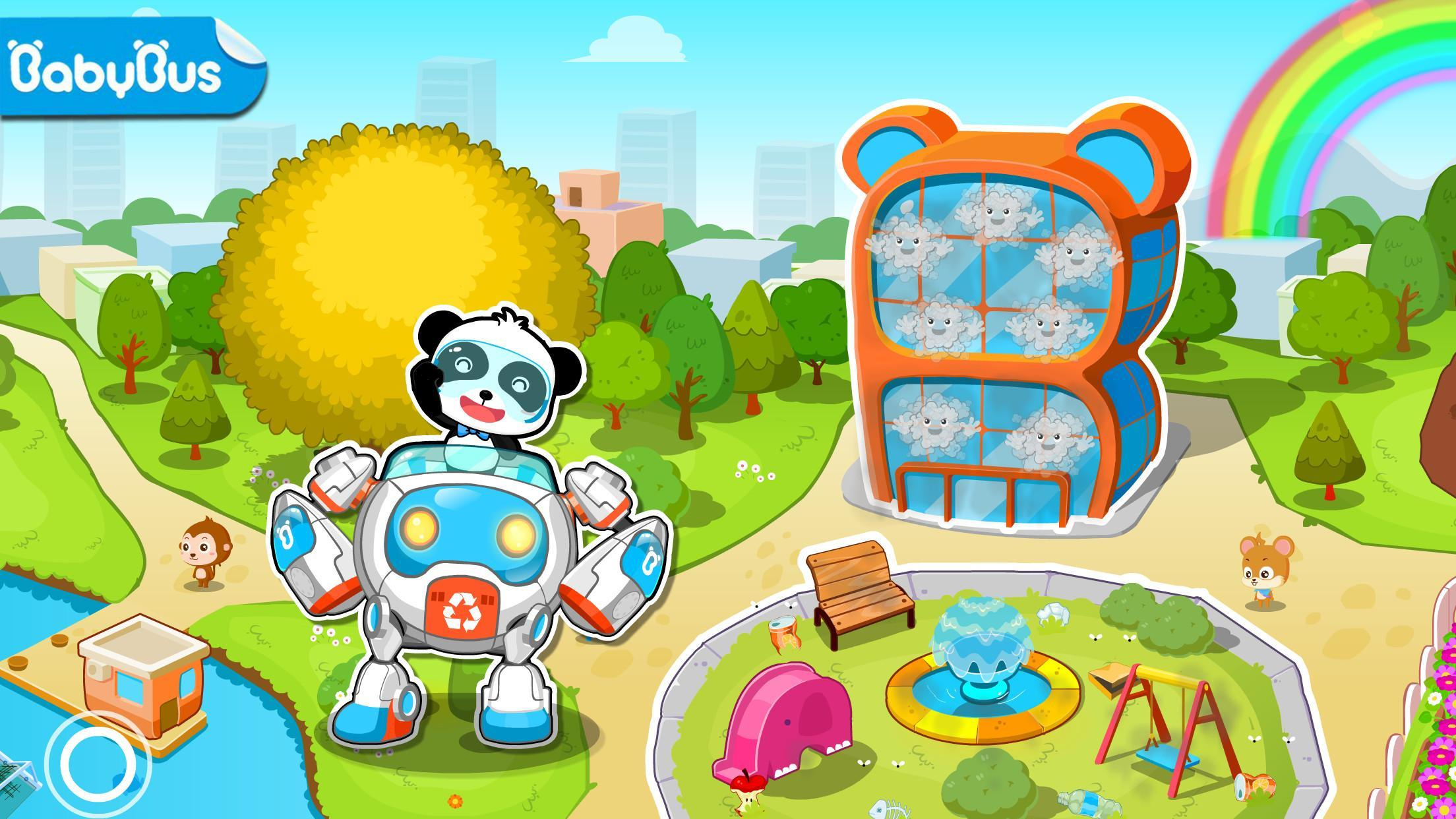 Little Panda Green Guard 8.43.00.10 Screenshot 6
