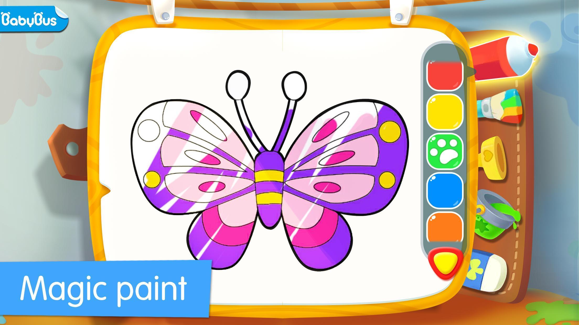 Little Panda's Drawing Board 8.43.00.10 Screenshot 1