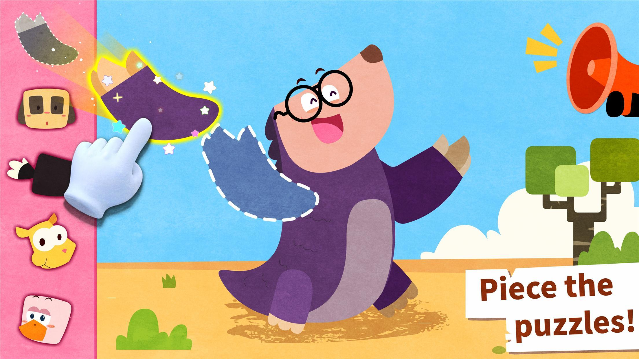 Little Panda's Animal World 8.46.00.00 Screenshot 2