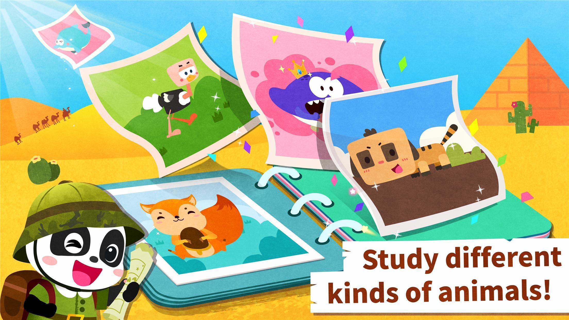 Little Panda's Animal World 8.46.00.00 Screenshot 5