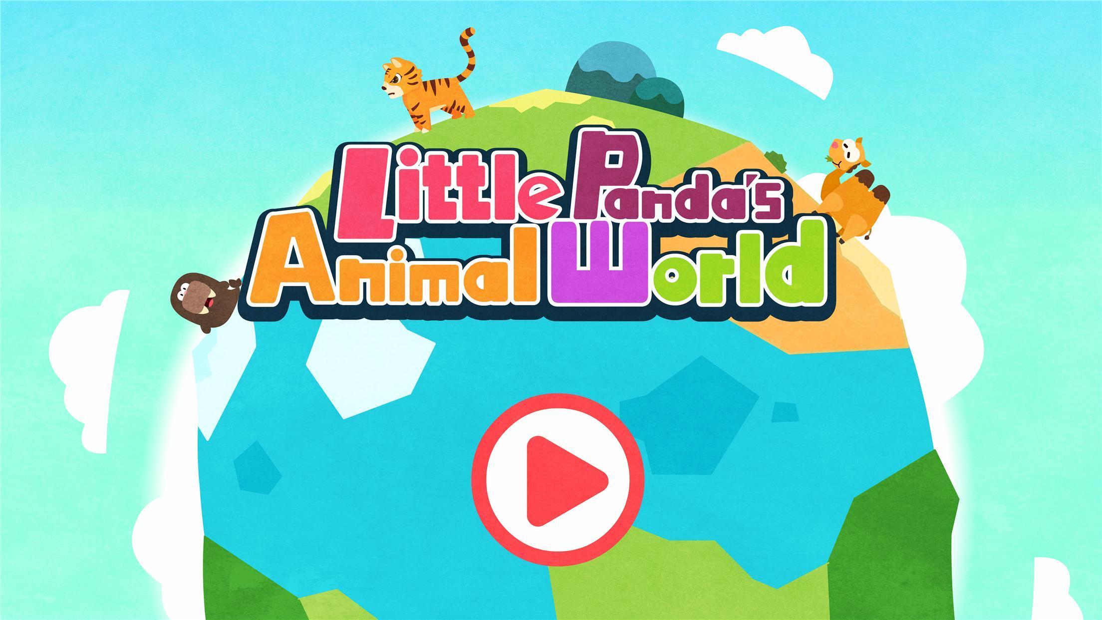 Little Panda's Animal World 8.46.00.00 Screenshot 6