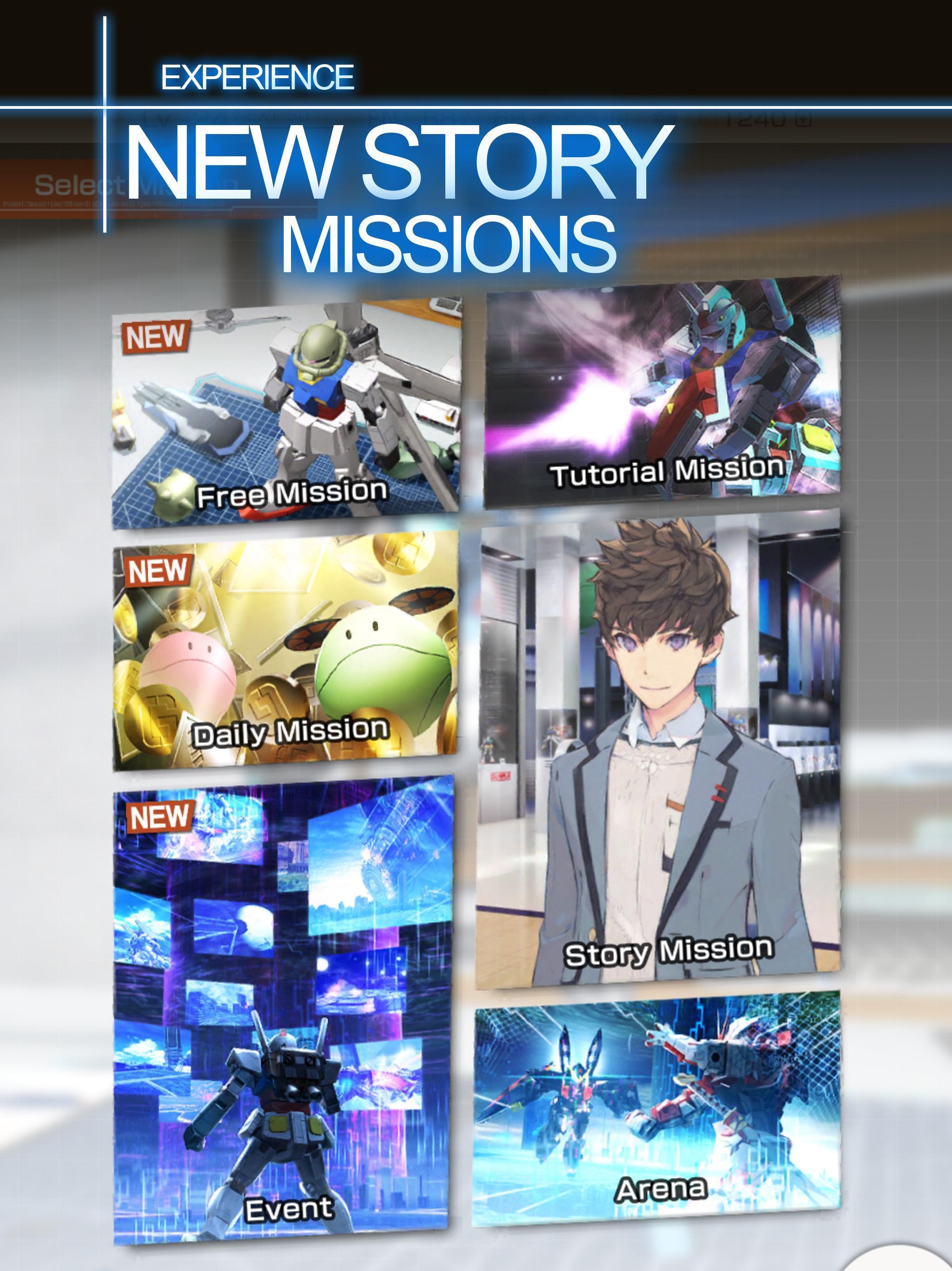 GUNDAM BATTLE: GUNPLA WARFARE 2.01.01 Screenshot 4