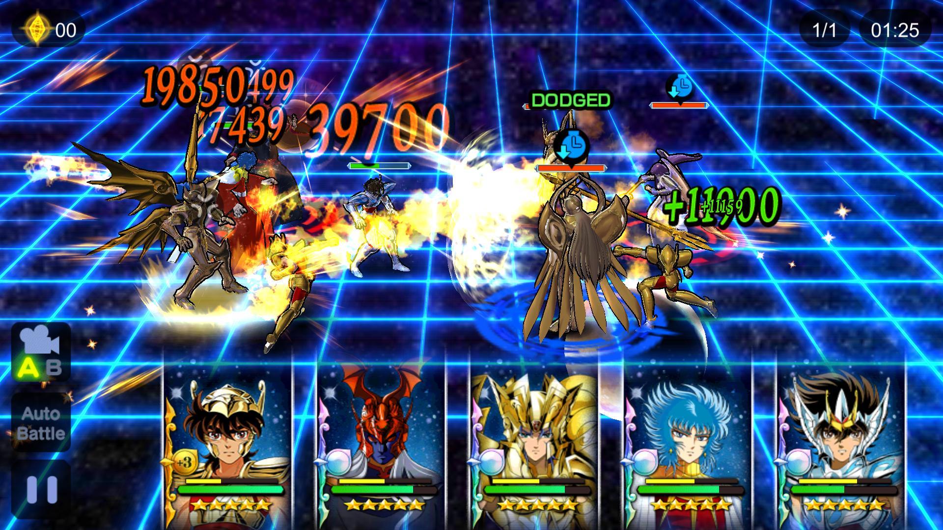 聖鬥士星矢 小宇宙幻想傳 1.73 Screenshot 24