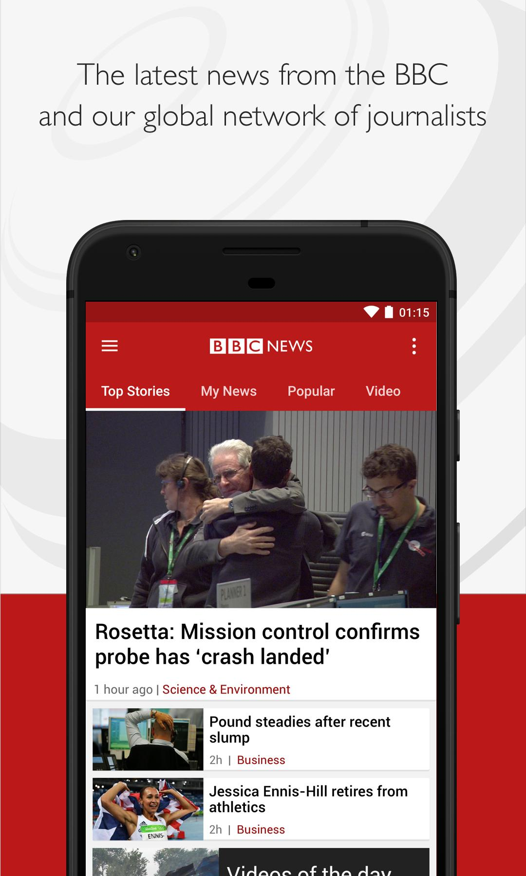 BBC News 5.8.1 Screenshot 1