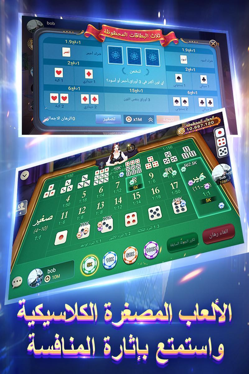 بوكر تكساس بويا 6.1.0 Screenshot 3