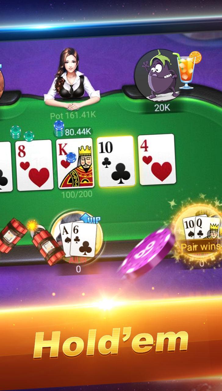 Texas Poker English (Boyaa) 6.0.0 Screenshot 14