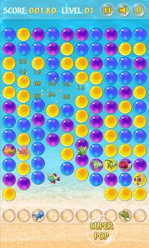 Bubble Buster 1.15 Screenshot 1