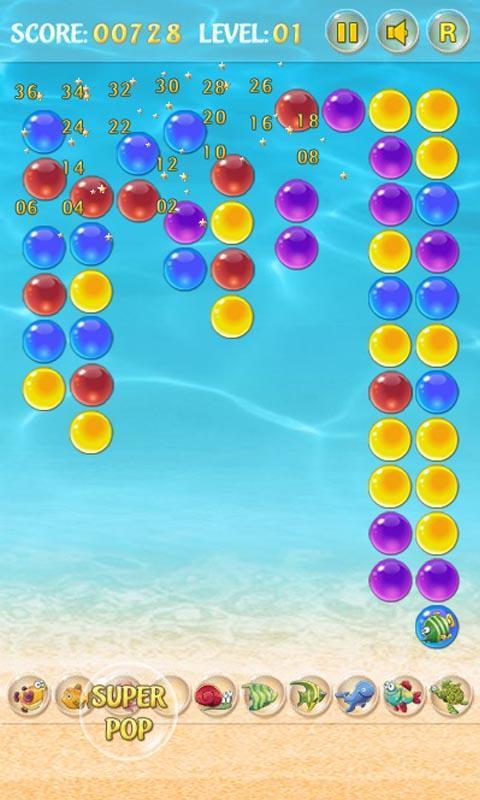 Bubble Buster 1.15 Screenshot 2