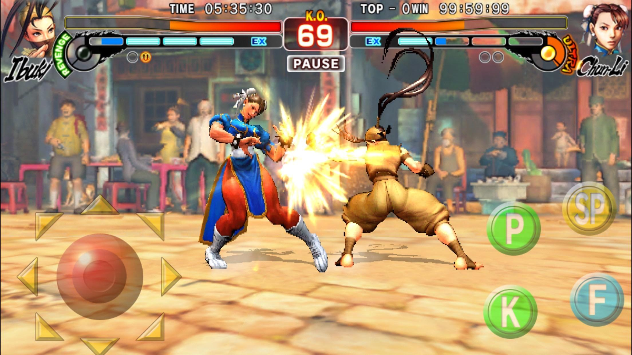 Street Fighter IV Champion Edition 1.02.00 Screenshot 24