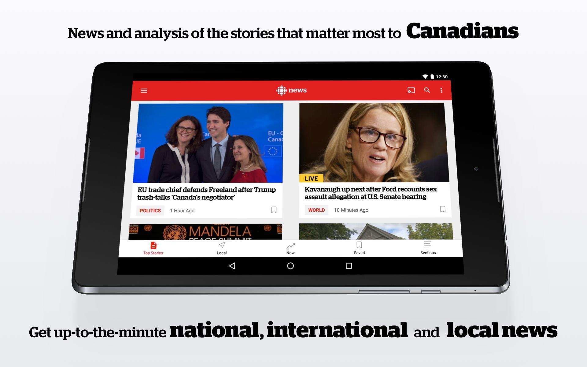 CBC News 4.3.1 Screenshot 15