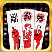 Chắn Lục Bát Chan Dan Gian app icon