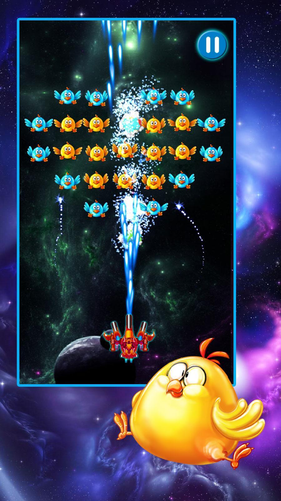Chicken Shooter Galaxy Attack 2.8 Screenshot 1