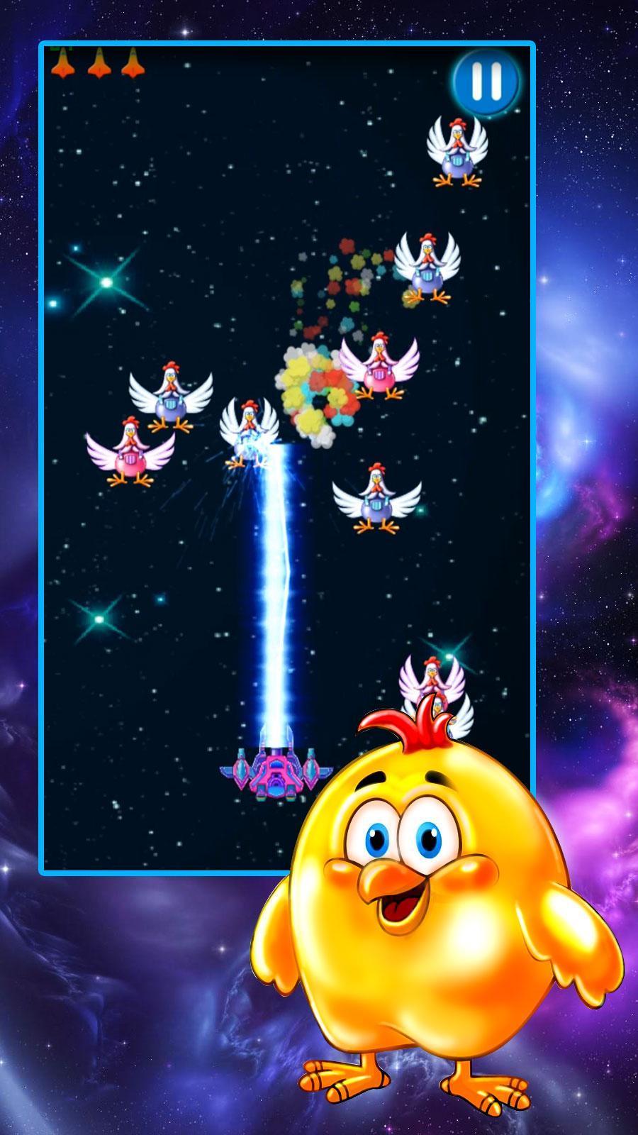 Chicken Shooter Galaxy Attack 2.8 Screenshot 5