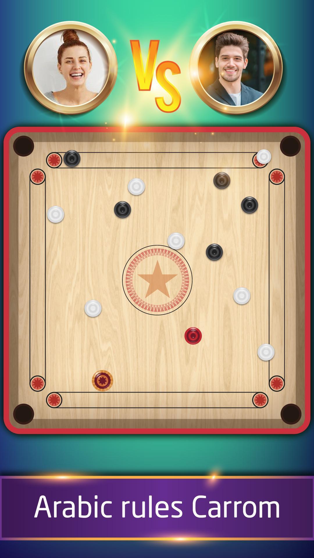 Carrom كيرم - Online pool game 1.8.2 Screenshot 1