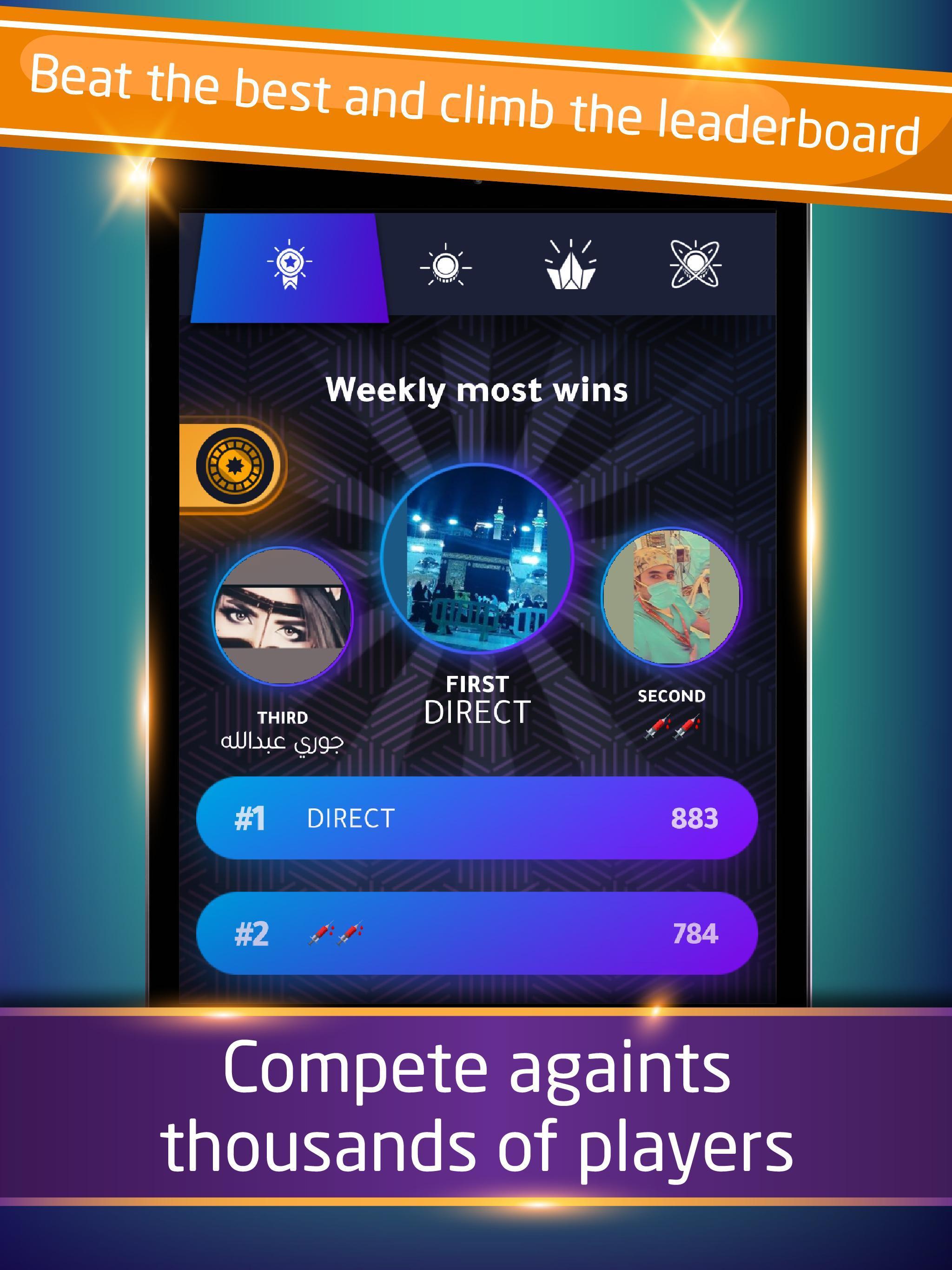 Carrom كيرم - Online pool game 1.8.2 Screenshot 18