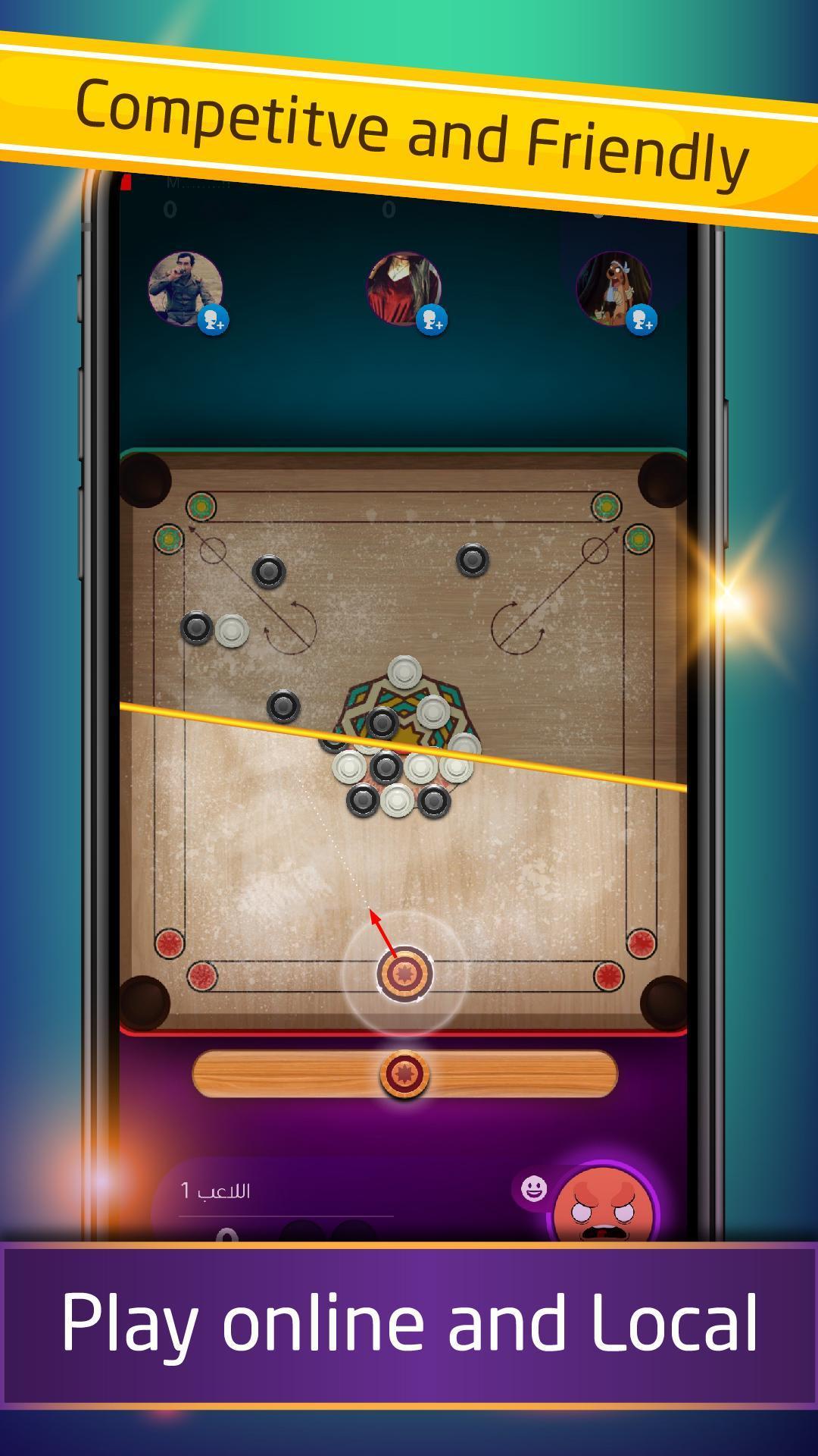 Carrom كيرم - Online pool game 1.8.2 Screenshot 4