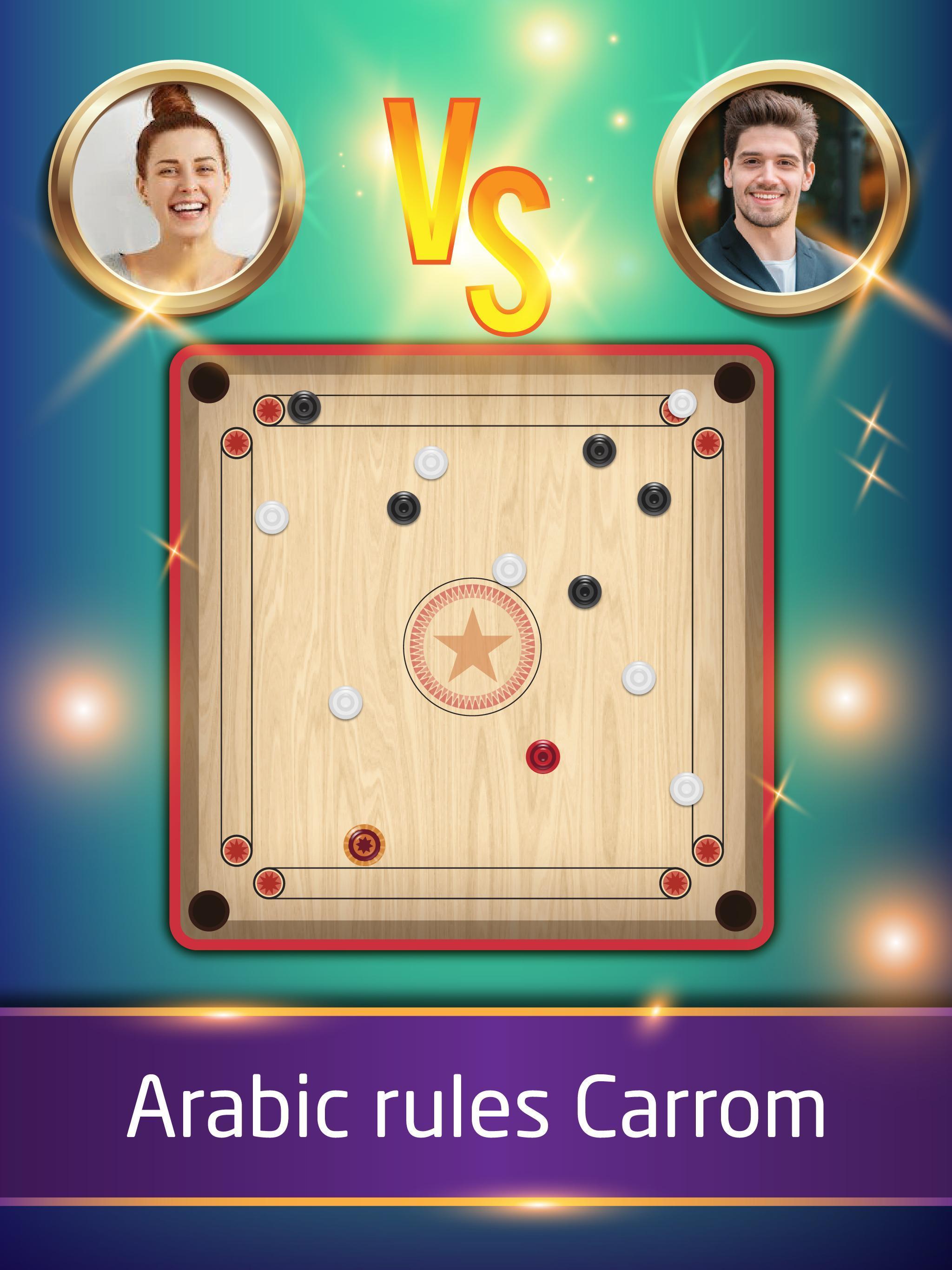 Carrom كيرم - Online pool game 1.8.2 Screenshot 7