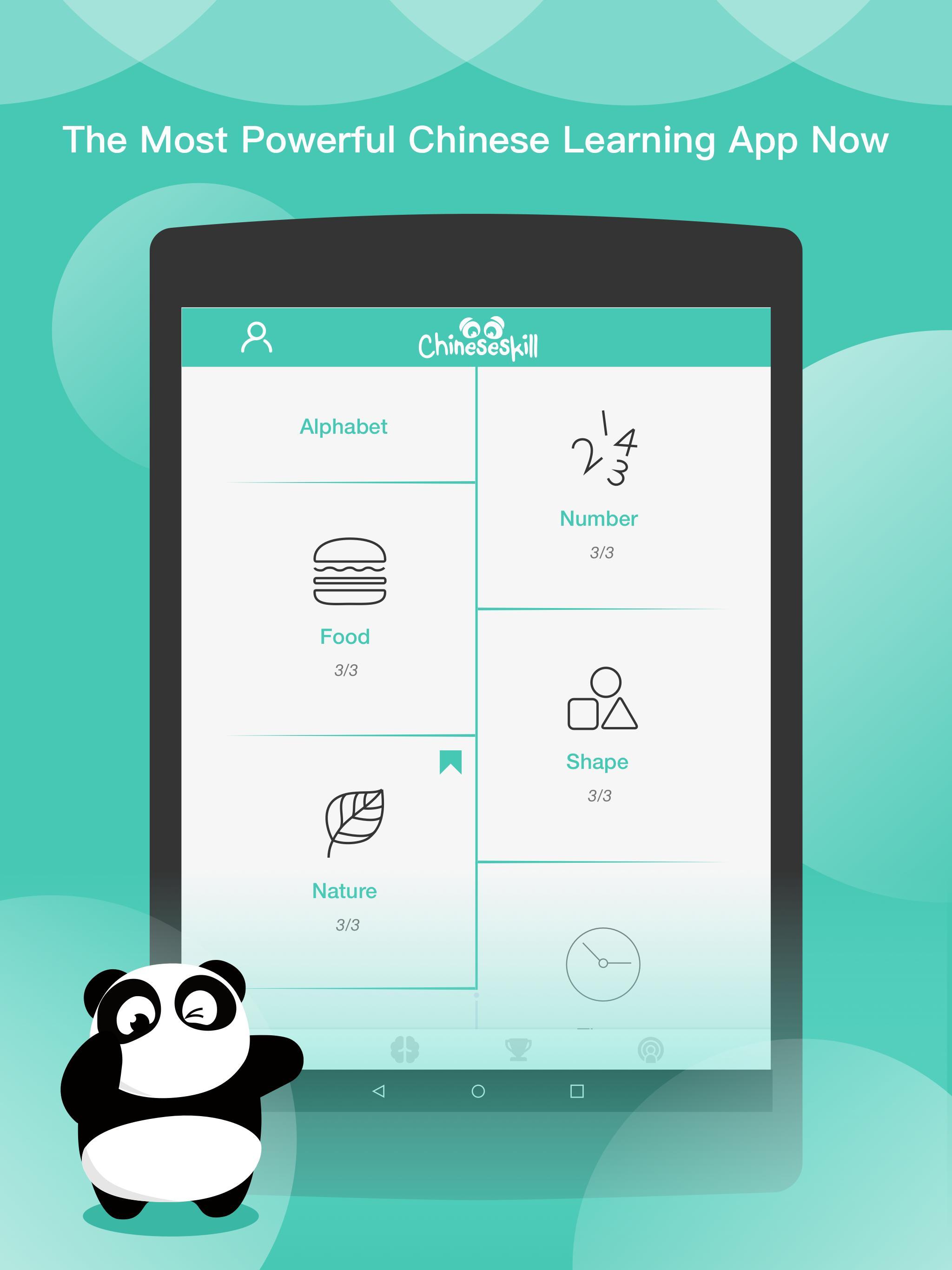 Learn Chinese & Learn Mandarin Free 5.1.6 Screenshot 11