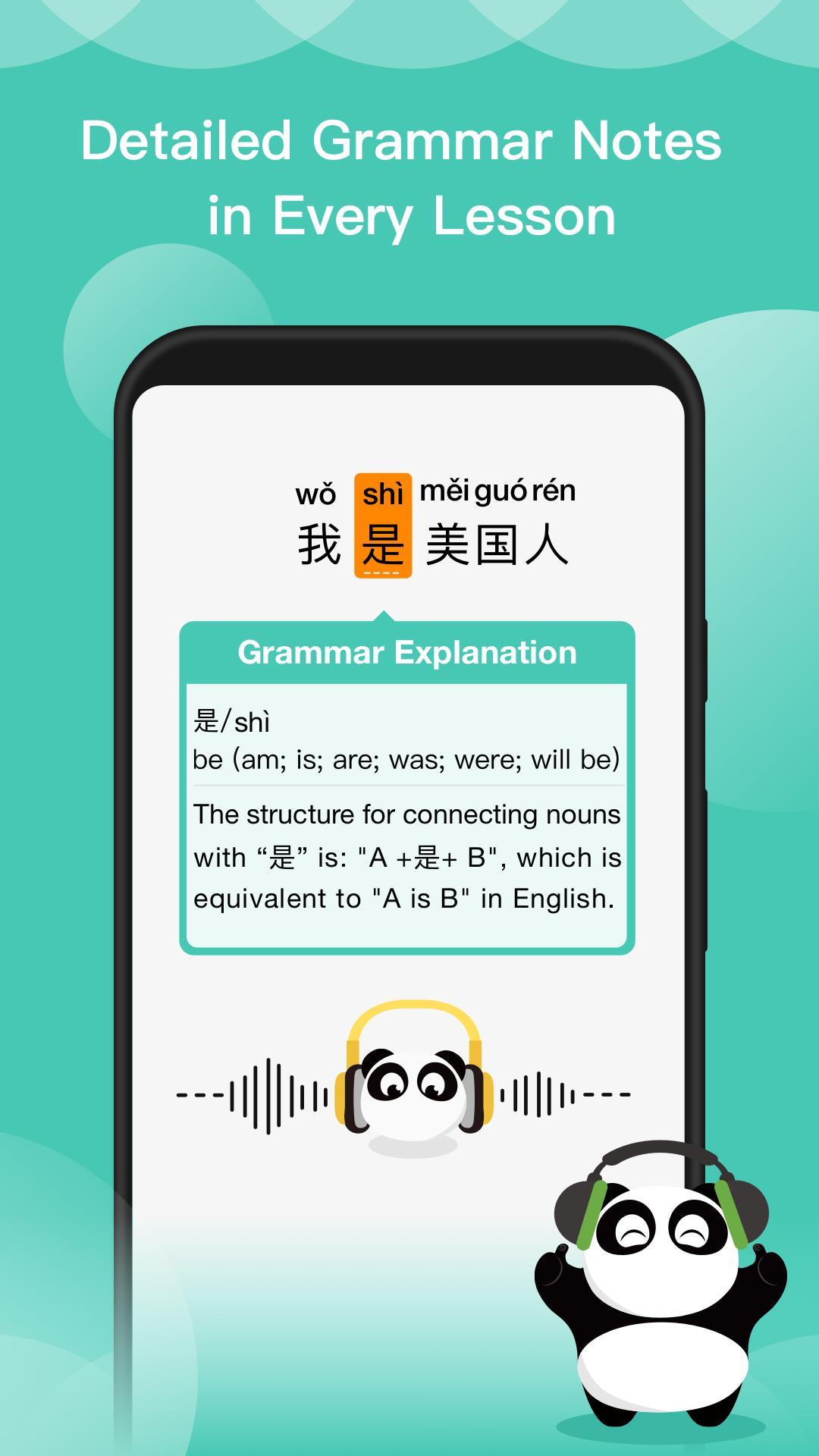 Learn Chinese & Learn Mandarin Free 5.1.6 Screenshot 2