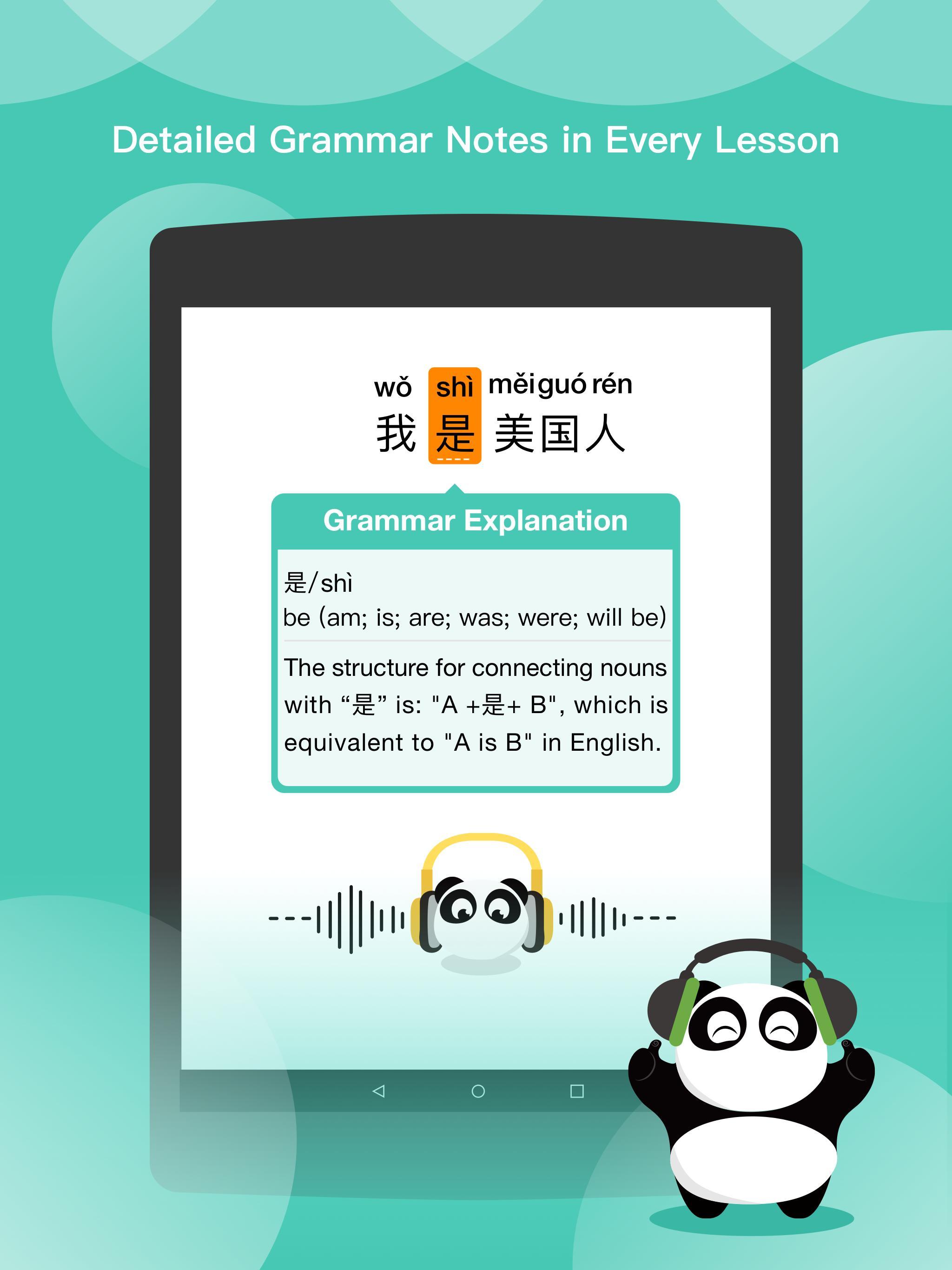 Learn Chinese & Learn Mandarin Free 5.1.6 Screenshot 7
