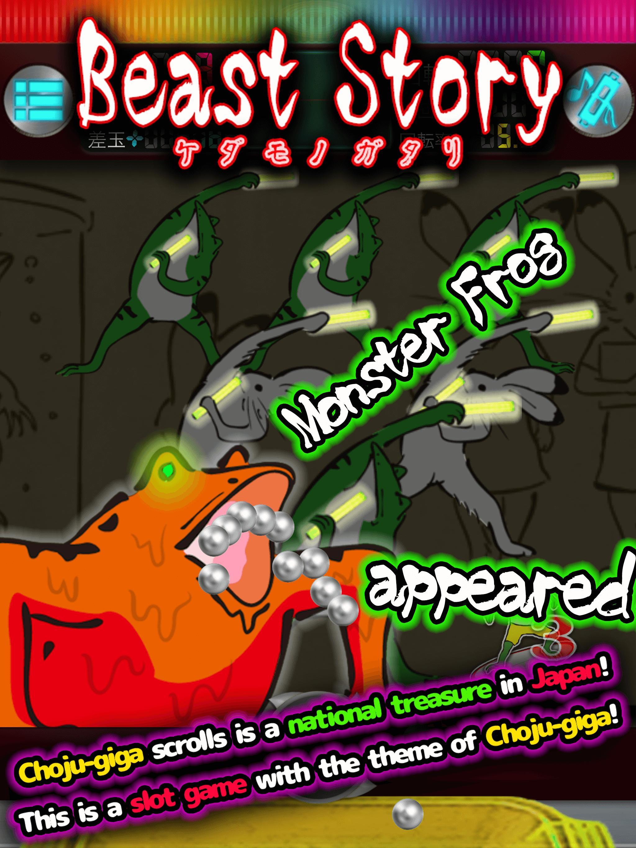 Beast Story Pachinko Slot Game 1.0.1 Screenshot 11