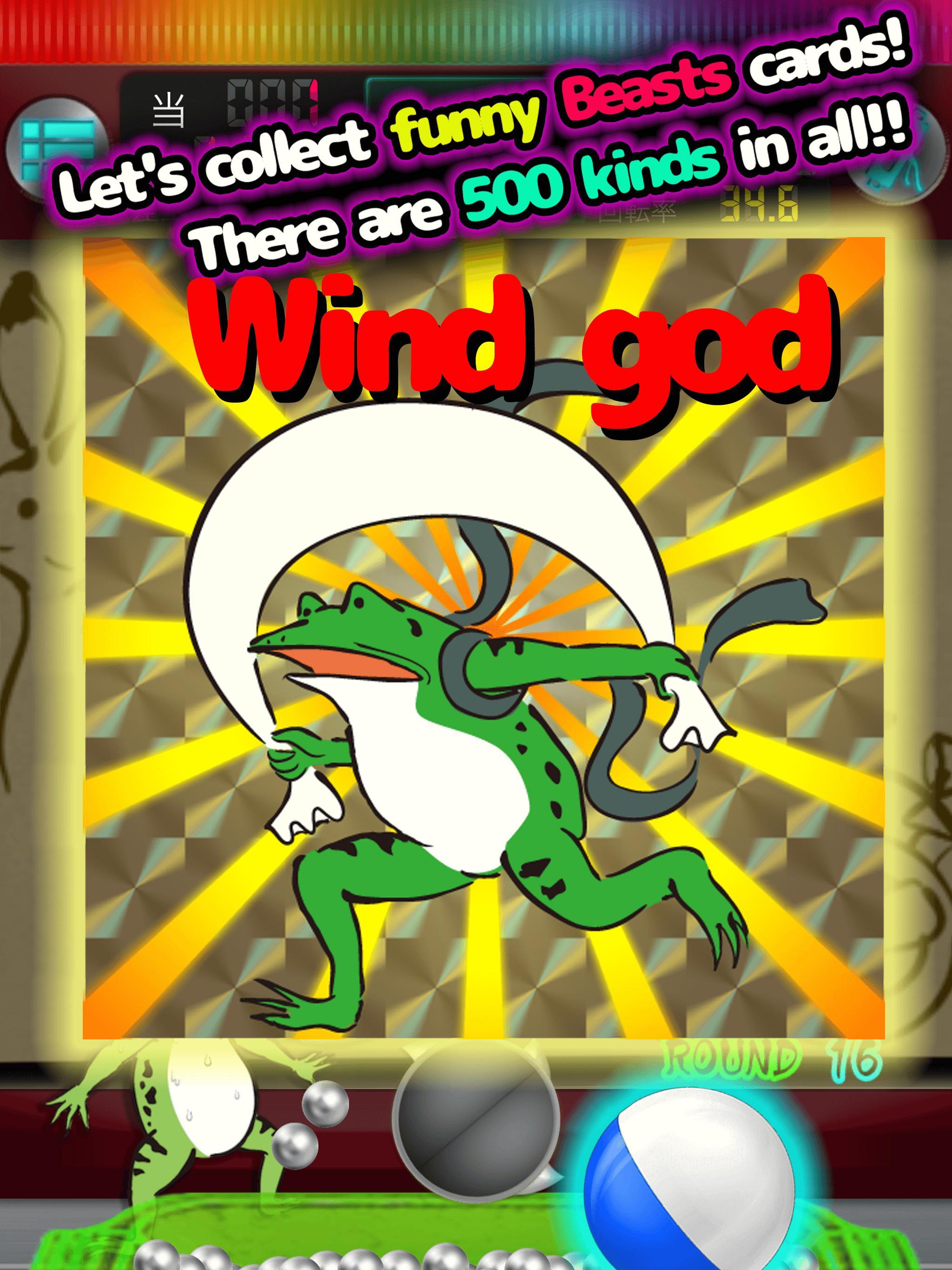 Beast Story Pachinko Slot Game 1.0.1 Screenshot 15