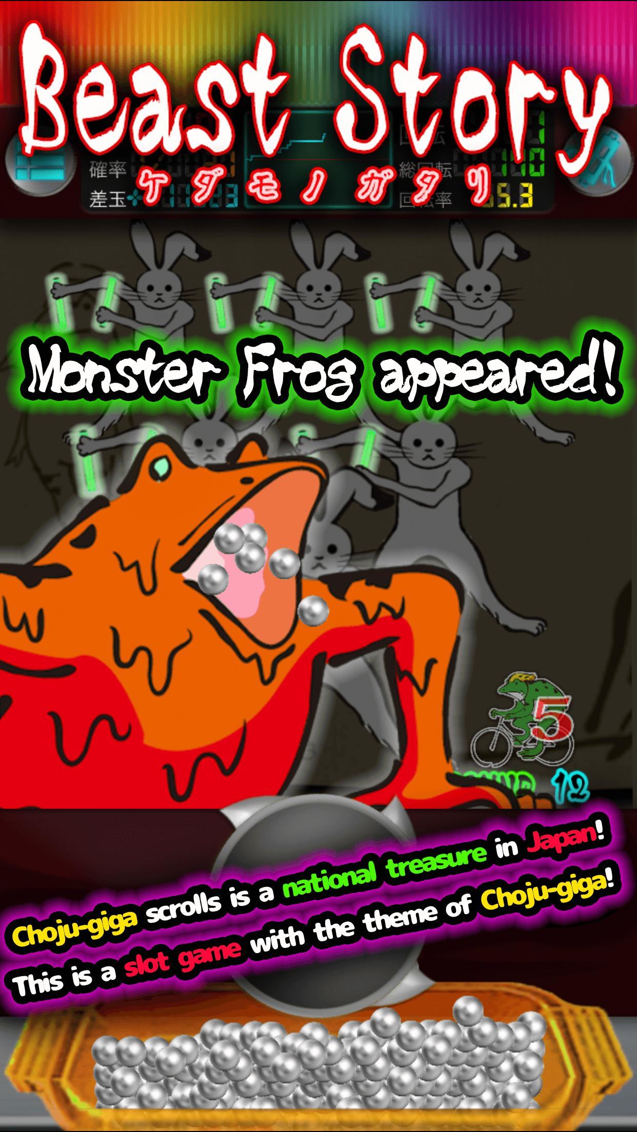 Beast Story Pachinko Slot Game 1.0.1 Screenshot 2