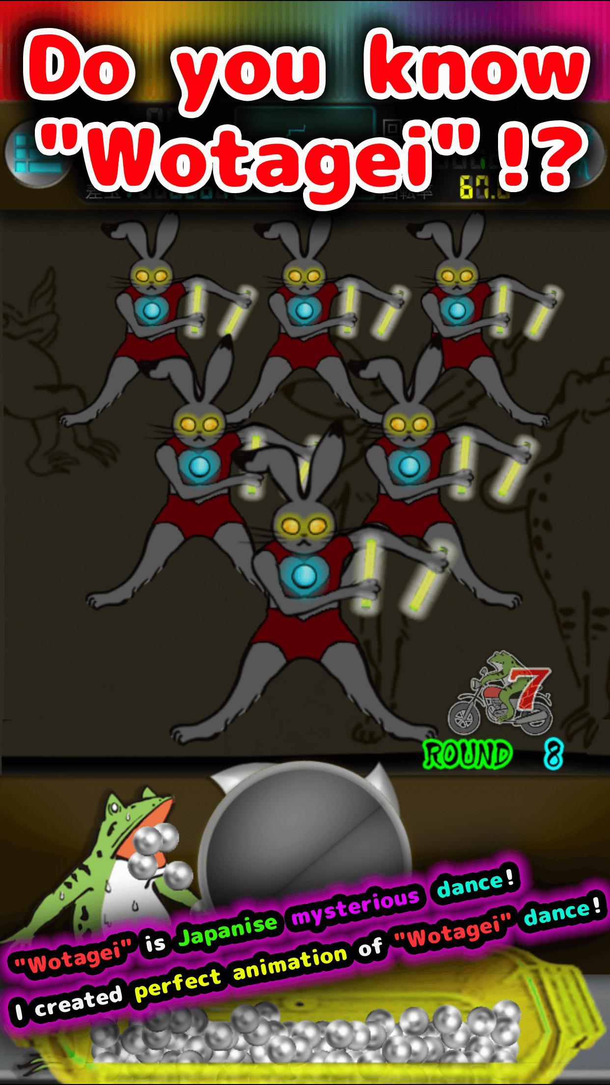 Beast Story Pachinko Slot Game 1.0.1 Screenshot 4