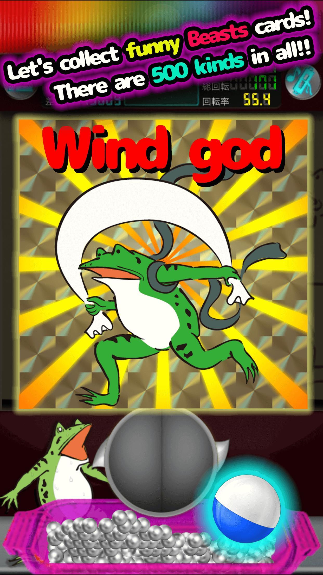 Beast Story Pachinko Slot Game 1.0.1 Screenshot 5