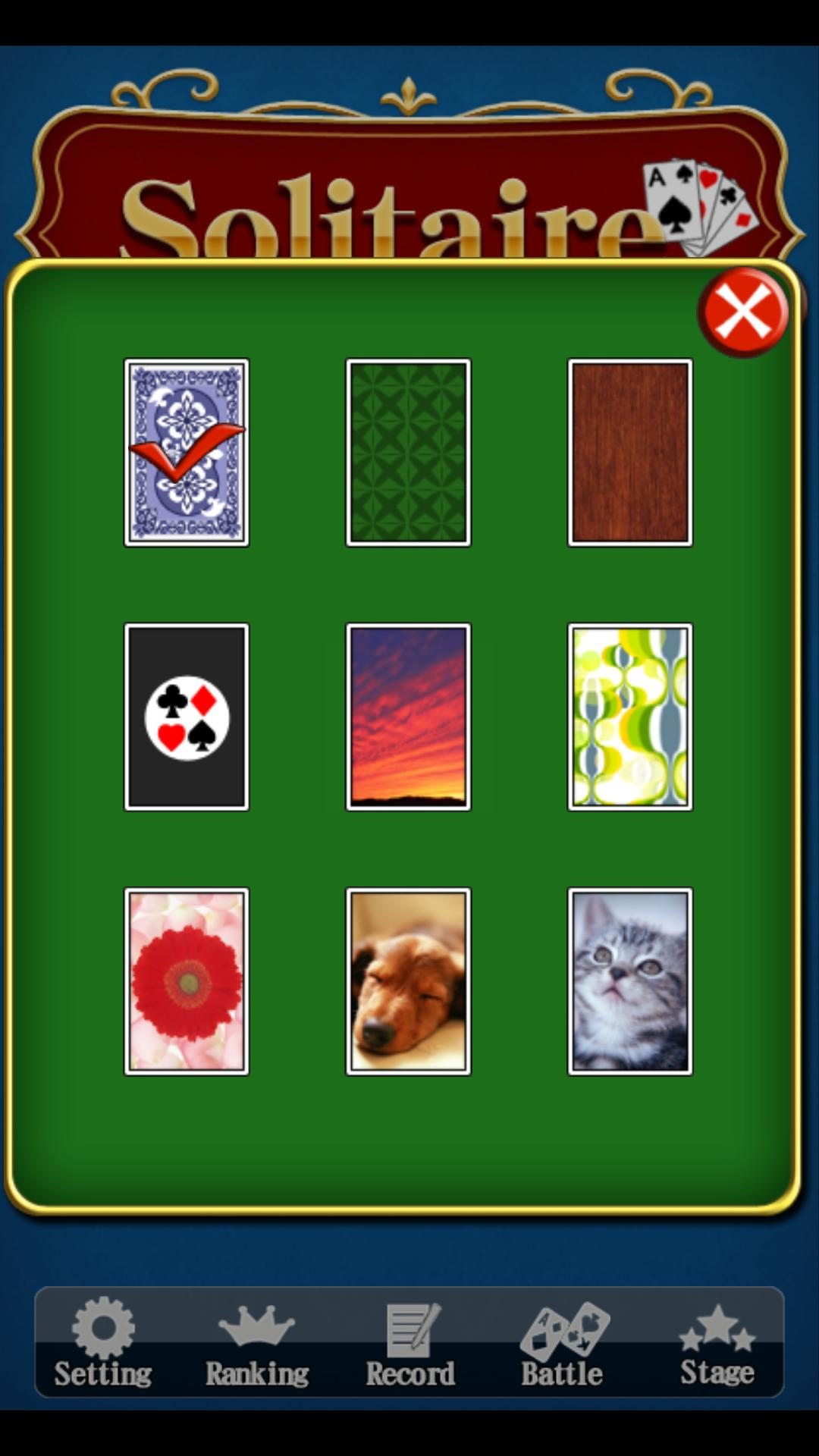 Solitaire 1.6.15 Screenshot 11