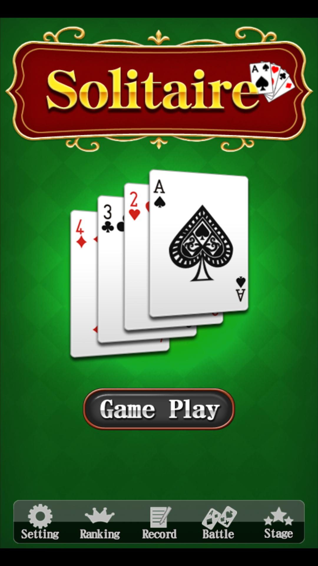 Solitaire 1.6.15 Screenshot 6