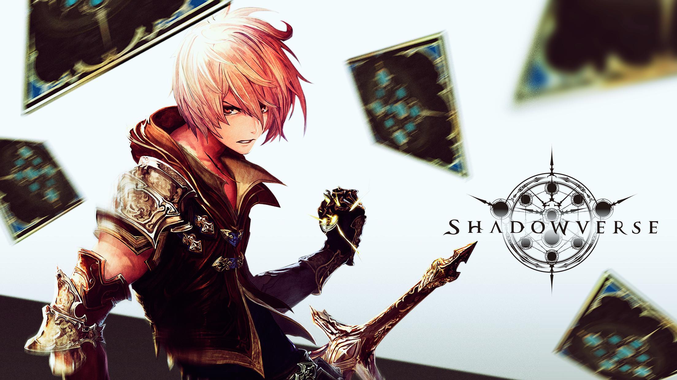 Shadowverse CCG 3.1.22 Screenshot 1