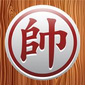 Chinese Chess app icon