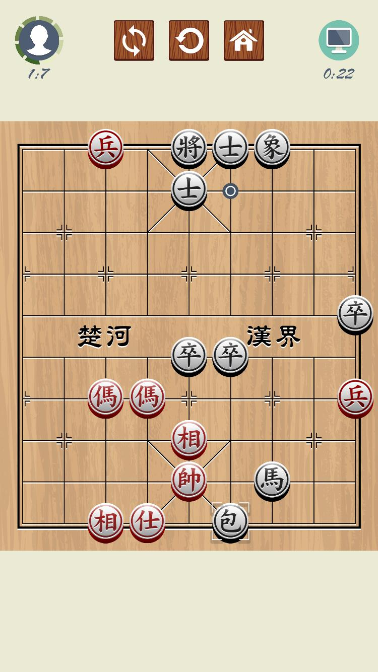Chinese Chess 4.1.6 Screenshot 1