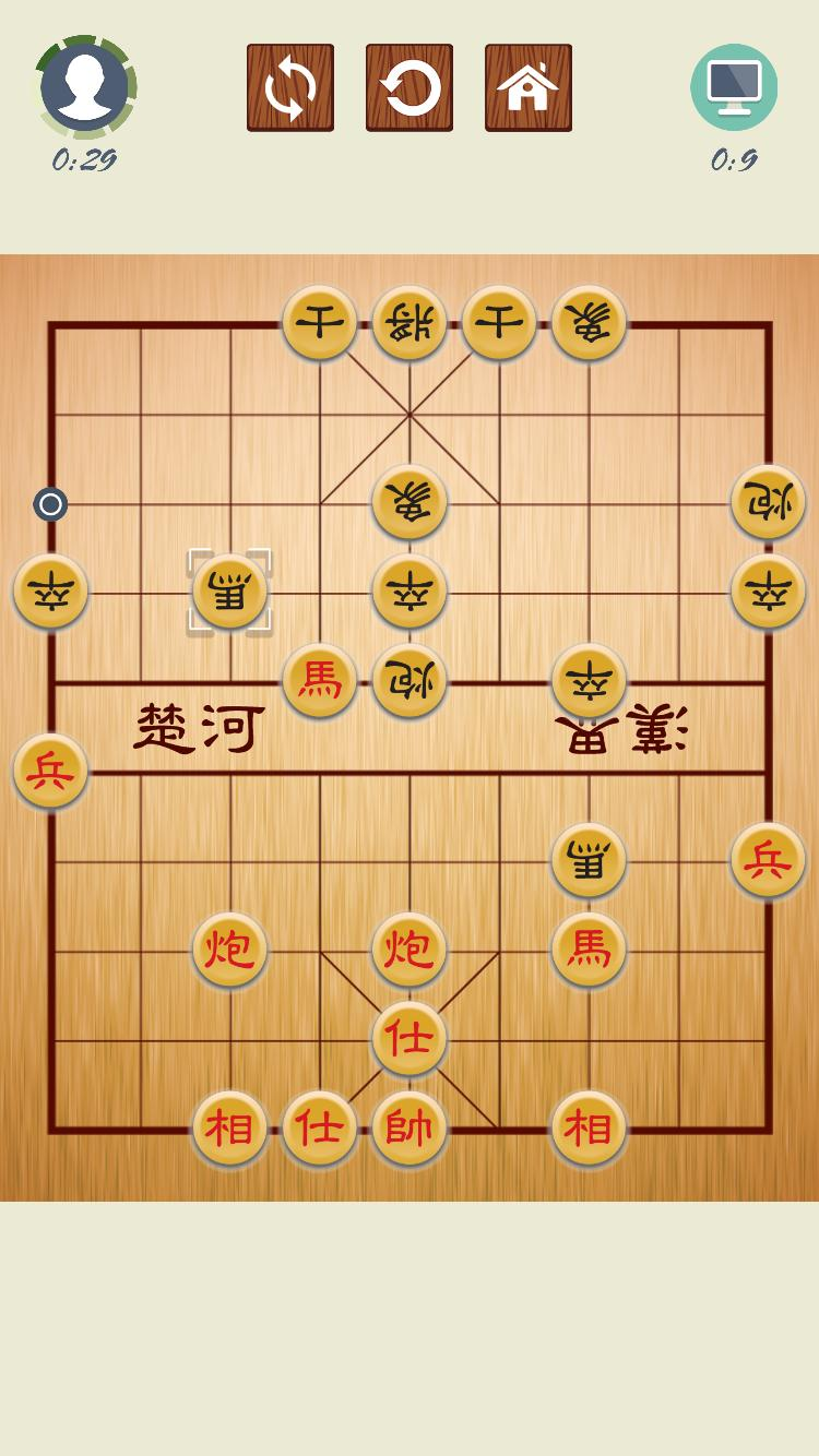 Chinese Chess 4.1.6 Screenshot 5