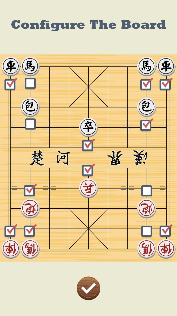 Chinese Chess 4.1.6 Screenshot 7