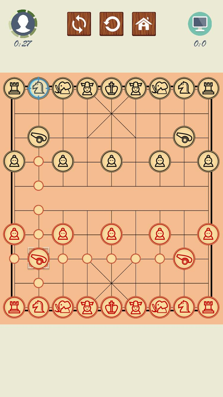 Chinese Chess 4.1.6 Screenshot 8