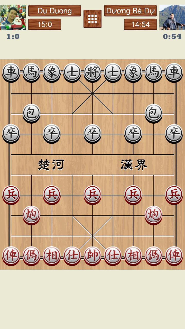 Chinese Chess Online 4.1.1 Screenshot 1