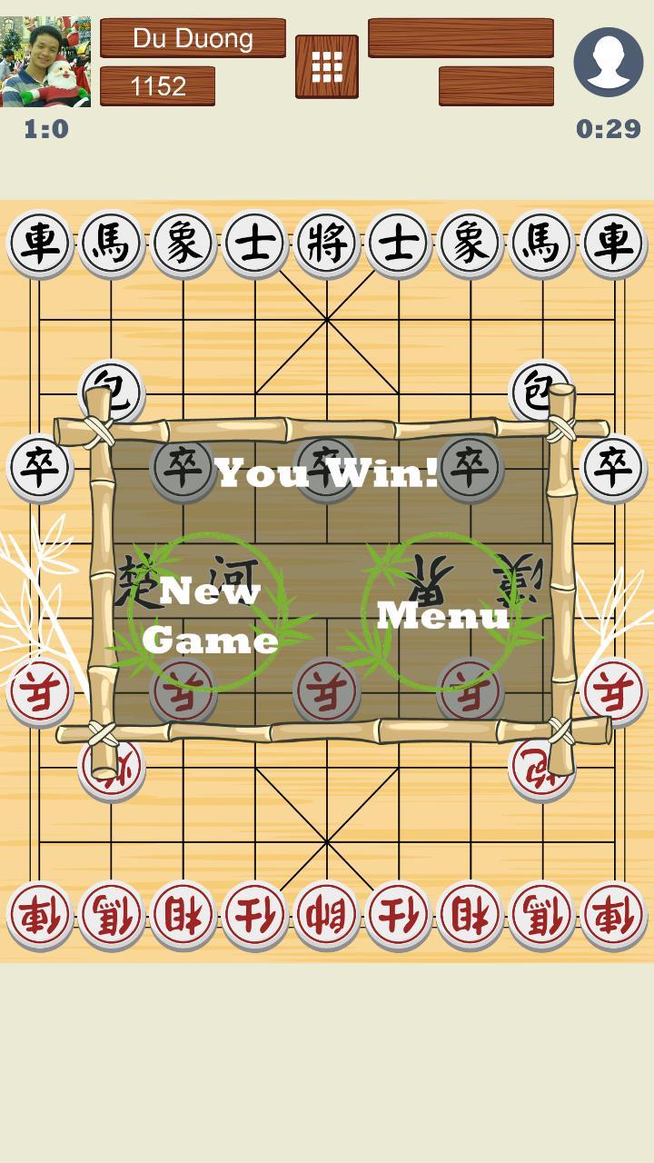 Chinese Chess Online 4.1.1 Screenshot 5