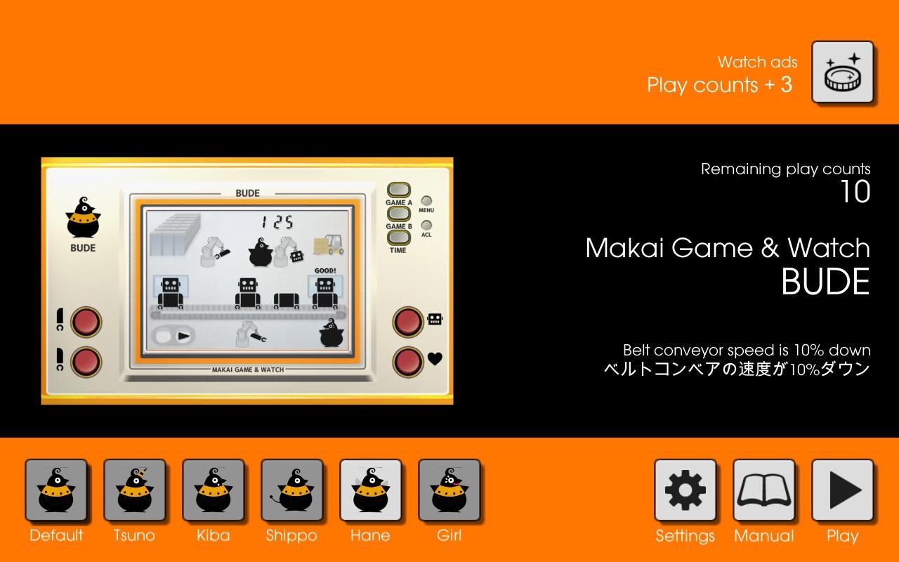 Makai Game & Watch No.09 - BUDE 1.10.1 Screenshot 4