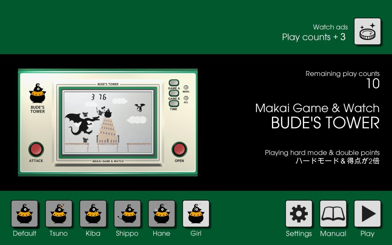 Makai Game & Watch No.15 - BUDE'S TOWER 1.10.1 Screenshot 4