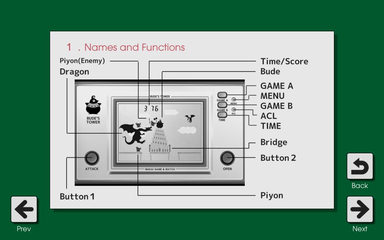 Makai Game & Watch No.15 - BUDE'S TOWER 1.10.1 Screenshot 5