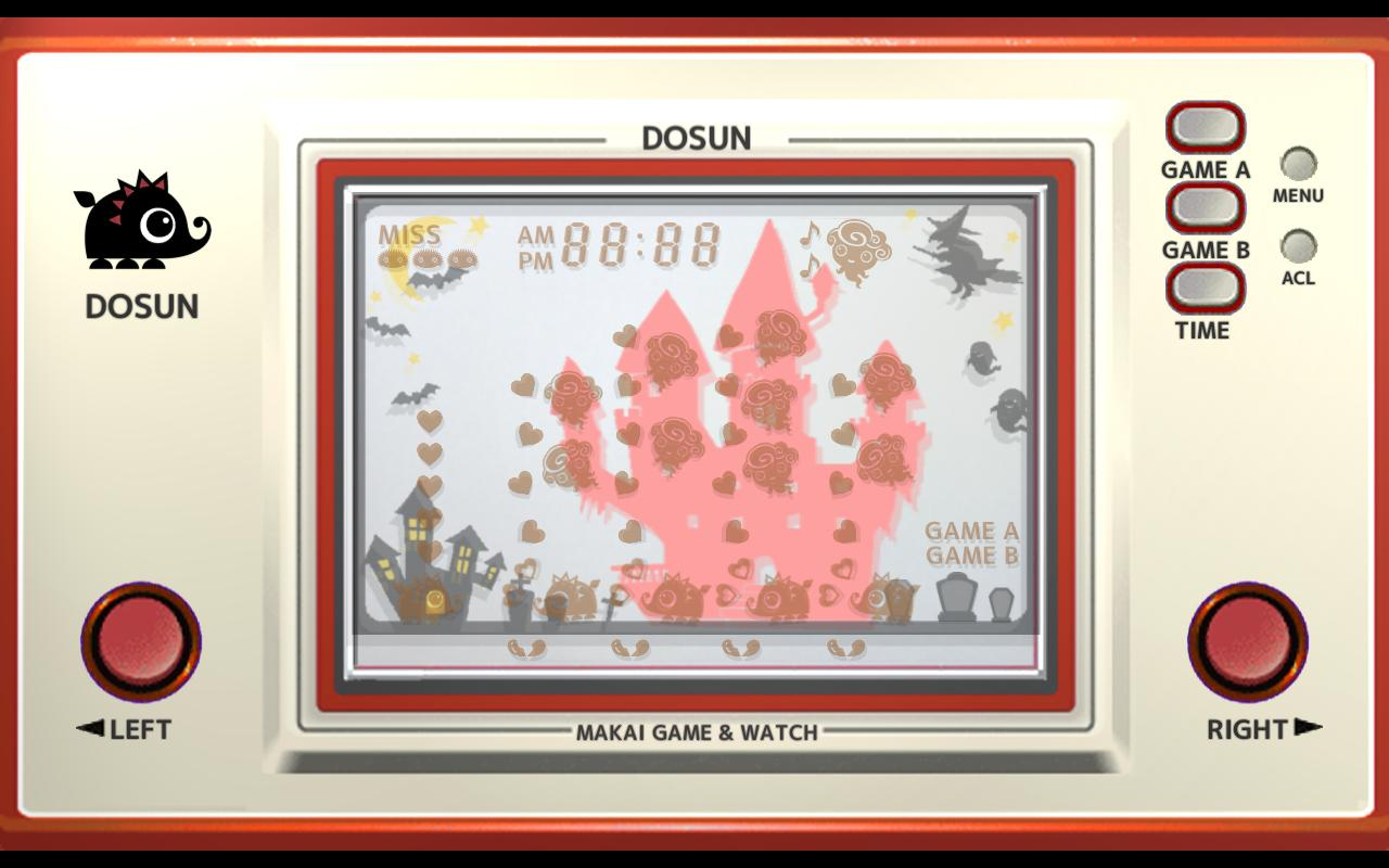 Makai Game & Watch No.03 - DOSUN 1.10.1 Screenshot 3